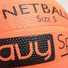 Rubber Netball Size 5